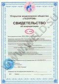 Лицензия № А-0326